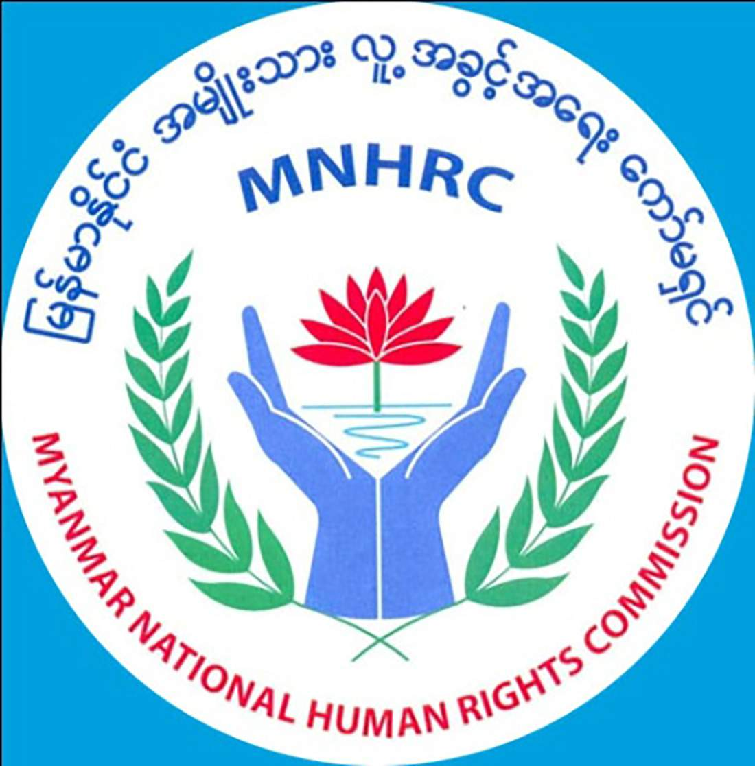 MNHRC 0