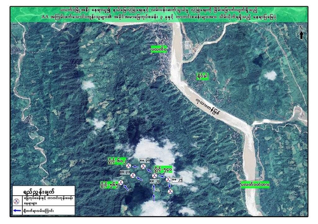 MYAN1 72 1024x724 1