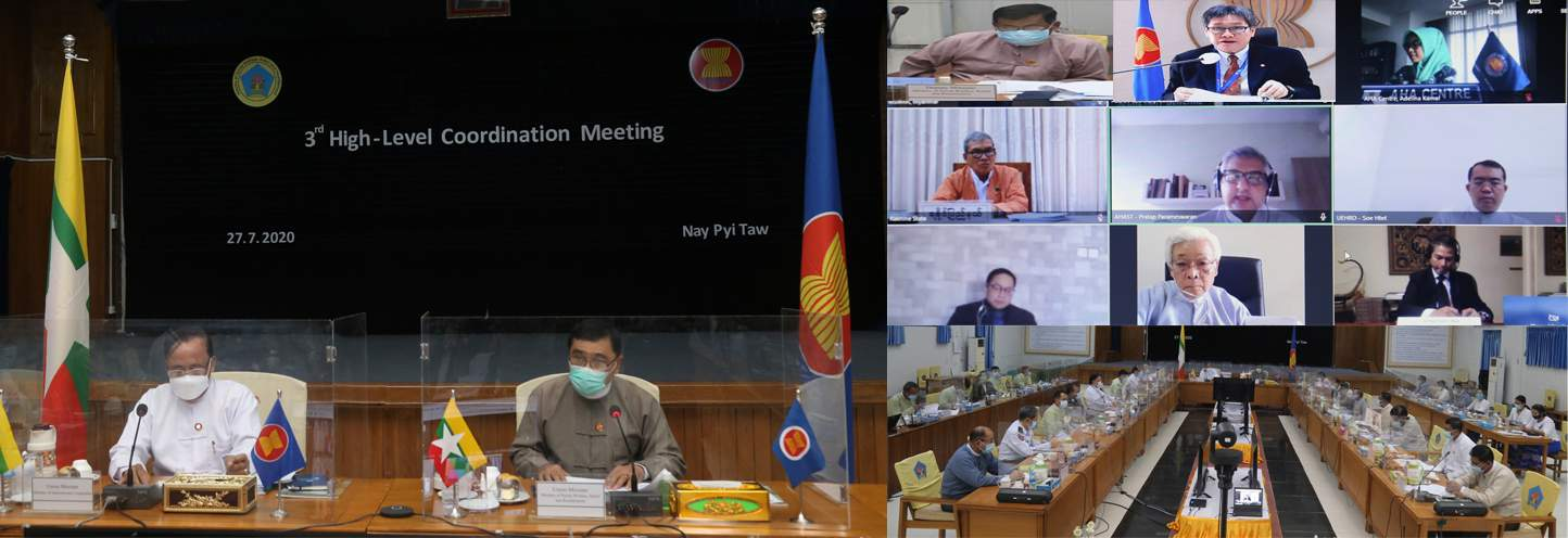 The 3rd High-Level Coordination Meeting is in progress in Nay Pyi Taw on 27 July 2020.Photo: MNA