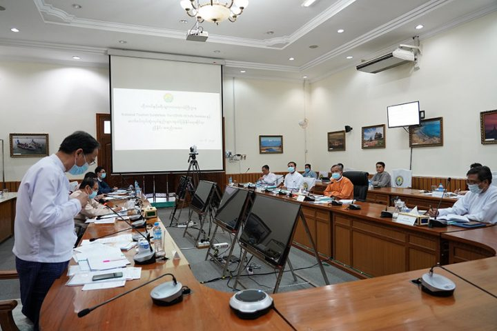 11 6 2020 MOHT Minister MOHS Minister Meeting Photo 5 0