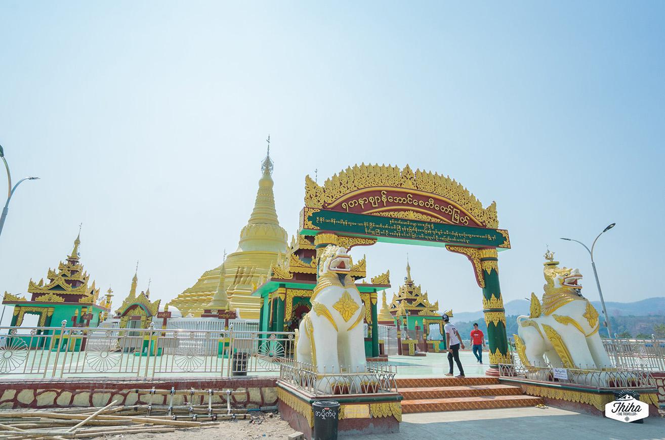 Entrance to Yadana Zanaung Pagoda.