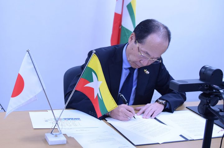 Japanese Ambassador to Myanmar signs notes on aid for electoral assistance to Myanmar .Photo: MNA