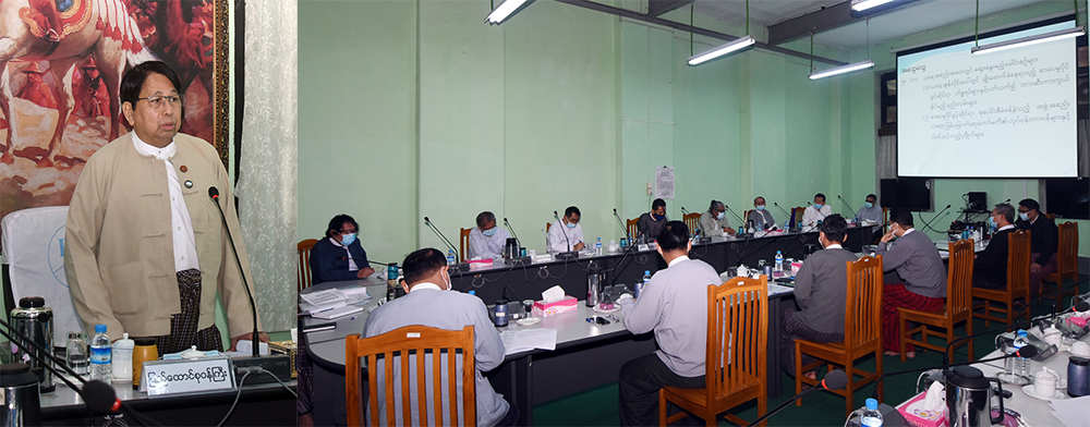 Union Minister Dr Pe Myint makes the speech at meeting for emergence of an interim committee on forming the Collective Management Organizations for Copyright on 14 August.Photo: MNA