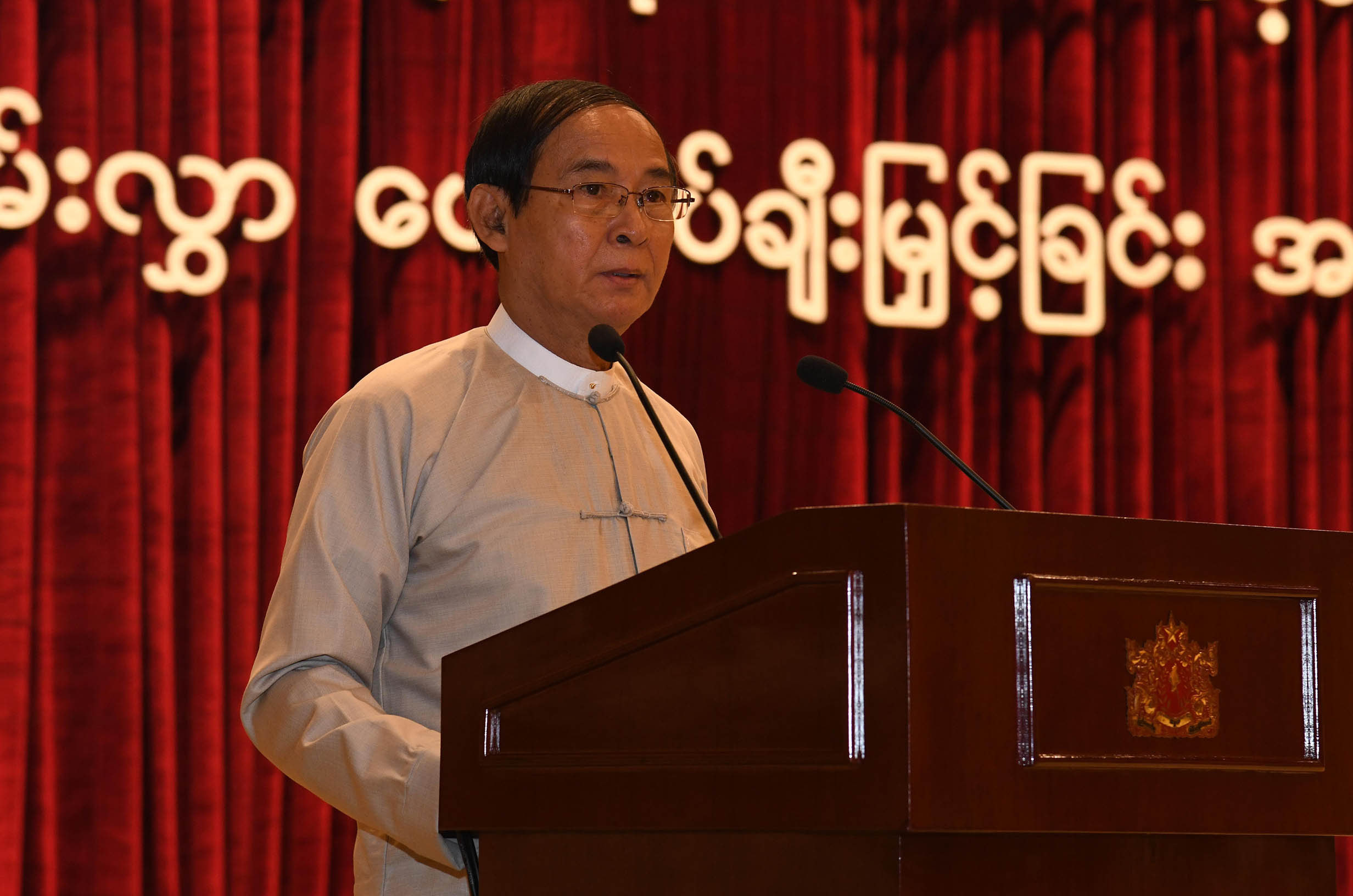President U Win Myint speaks during the ceremony to honour taxpayers at the Presidential Palace in Nay Pyi Taw on 10 August 2020.Photo: MNA