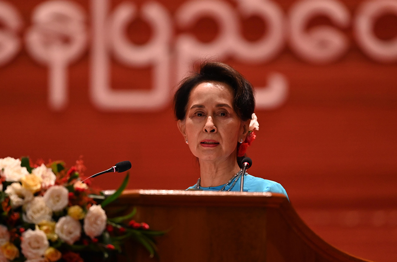 State Counsellor Daw Aung San Suu Kyi makes a speech at opening ceremony of 4th session of Union Peace Conference— 21st Century Panglong on 19 August.PHOTO:MNA
