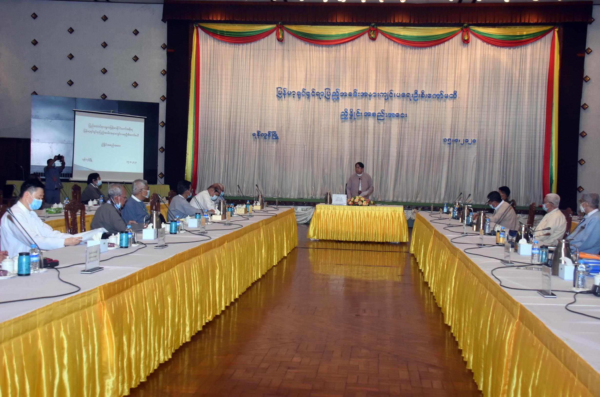 Union Minister Dr Pe Myint speaks at the meeting with Myanmar film industry's centenary steering committee at the Mingalar Hall of Yangon Region Government in Yangon on 15 August. Photo: MNA