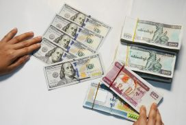 US dollar weakening despite CBM dollar purchase at auction