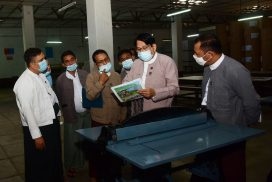 Union Information Minister inspects Photolitho Printing Press in Yangon