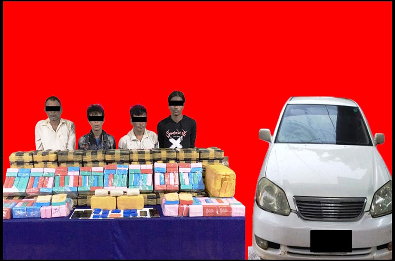 Four suspects and seizure drug are seen.Photo: MPF