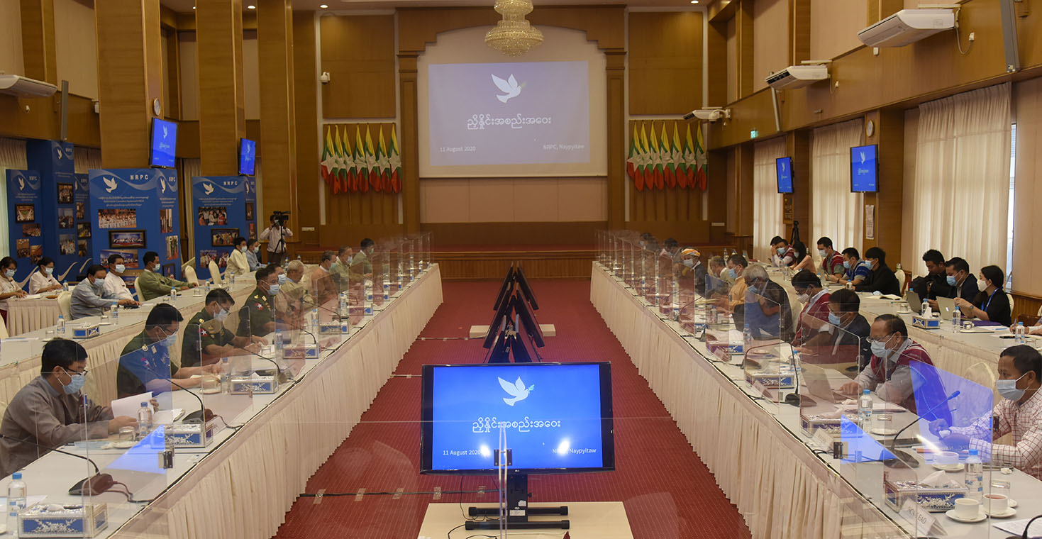 Second-day preliminary meeting of  JICM in progress at the NRPC  in Nay Pyi Taw on 11 August. Photo: MNA