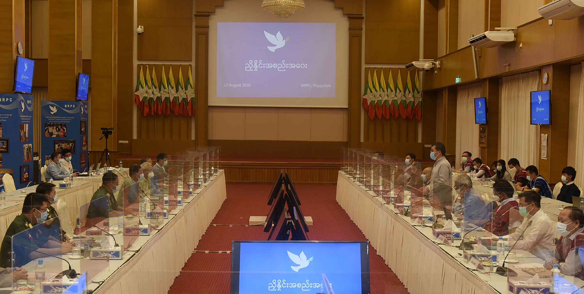 The final-day session of JICM preliminary meeting is in progress on 12 August.PHOTO: Htain Nan Naw
