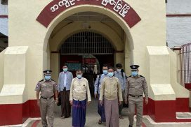Human rights commission inspects Myingyan Prison