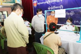 Citizenship scrutiny cards issued in Yangon Region under Thitsa project