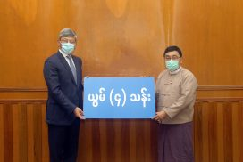 Myanmar receives initial contribution of 4 mln yuan for resettlement of Kachin IDPs