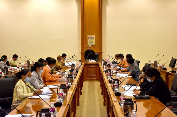 Joint Bill Committee discusses bill for amending the Law Protecting the Privacy and Security of Citizens and the 2020-2021 National Planning Bill on 20 August. PHOTO: MNA