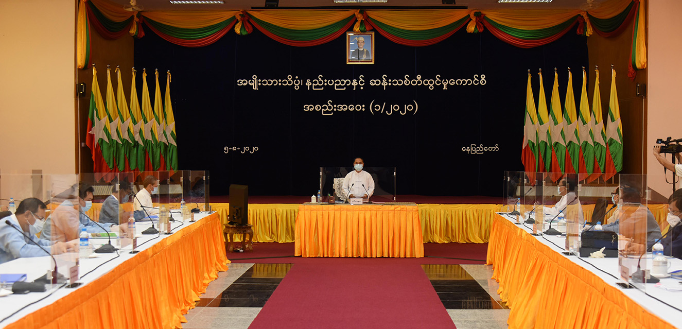 Vice President U Myint Swe emphasizes enforcement of Science, Technology and Innovation Law on 5 August.PHOTO: MNA