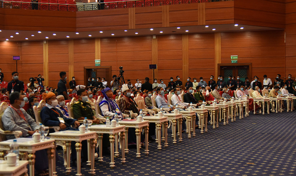 Opening ceremony of 4th session of Union Peace Conference— 21st Century Panglong is held at Myanmar International Convention Centre-II in Nay Pyi Taw on 19 August.PHOTO:MNA