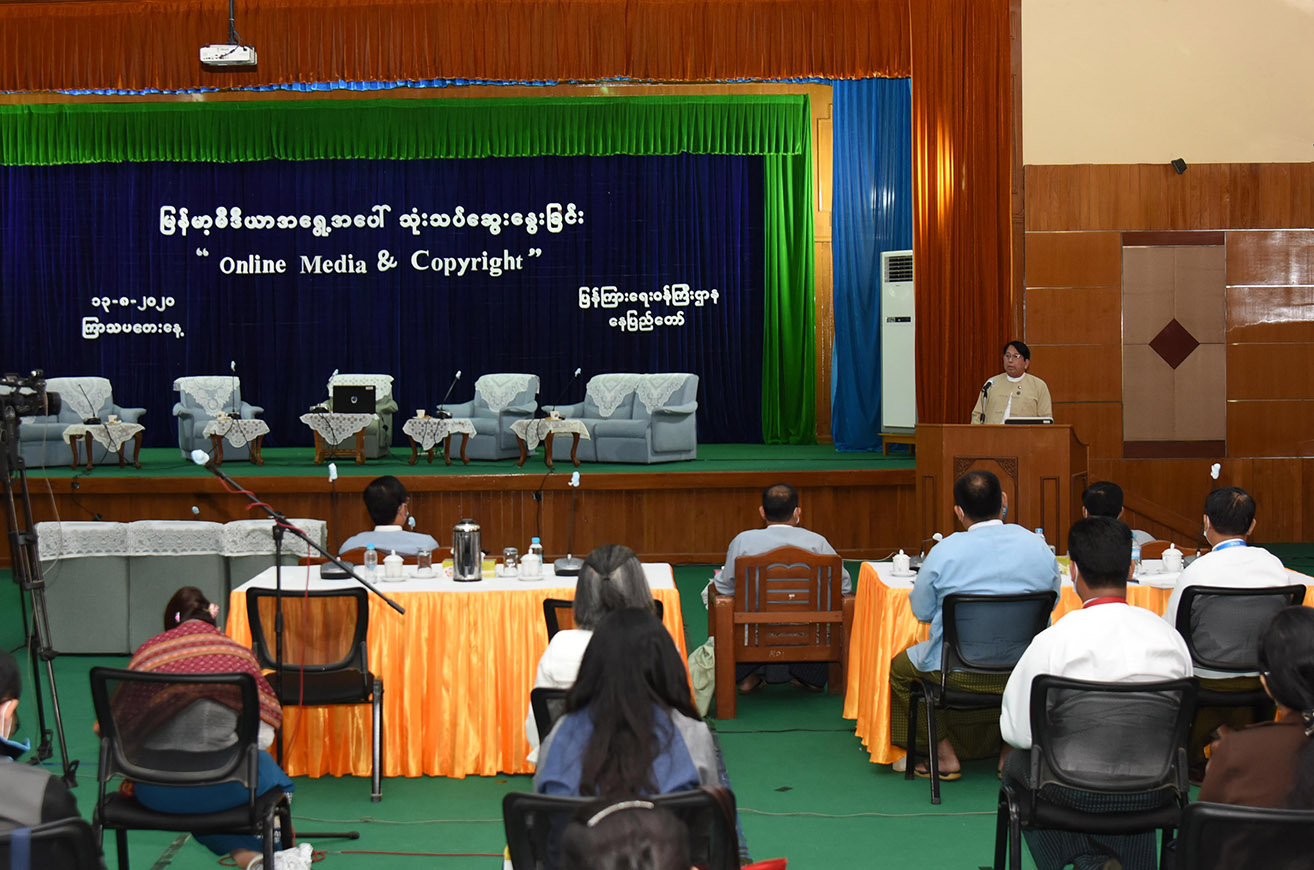 Union Minister Dr Pe Myint makes an opening remark at the seminar on Myanmar media trend on 13 August.  PHOTO: MNA