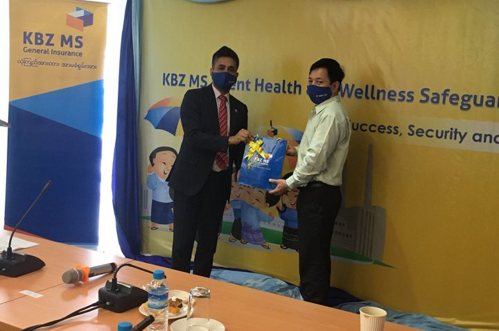 KBZ MS hosts a ceremony to present health and life insurance coverage to top insurance agents on 21 August 2020. Photo: KBZ MS