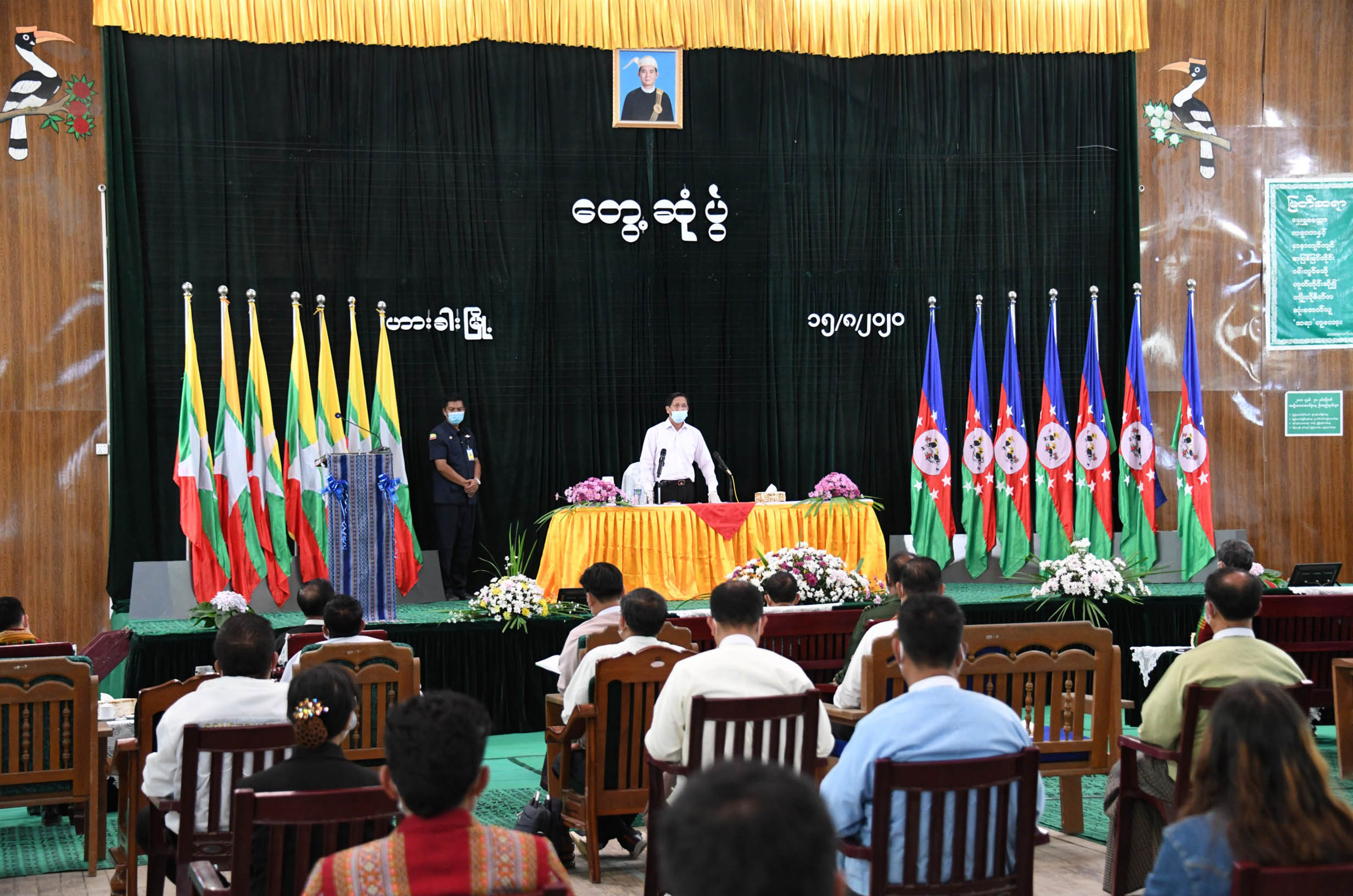 Vice President U Henry Van Thio speaks during the meeting with officials in Haka Town, Chin State on 15 August 2020.Photo: MNA