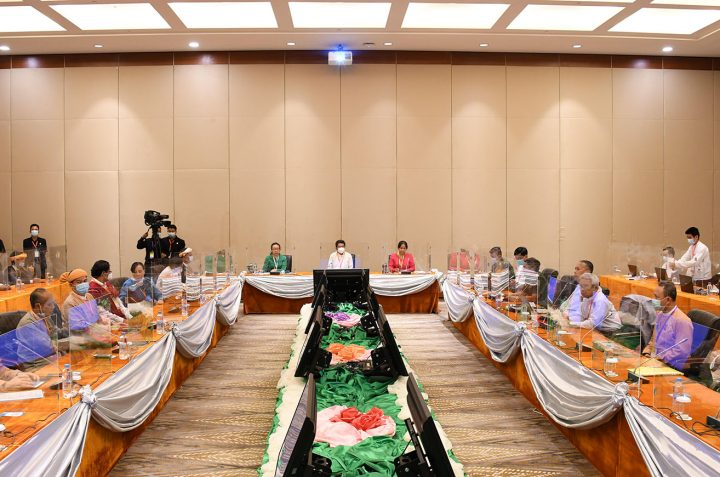 UPDJC Secretariat holds their 28th meeting at MICC-I in Nay Pyi Taw on 19 August.PHOTO:MNA