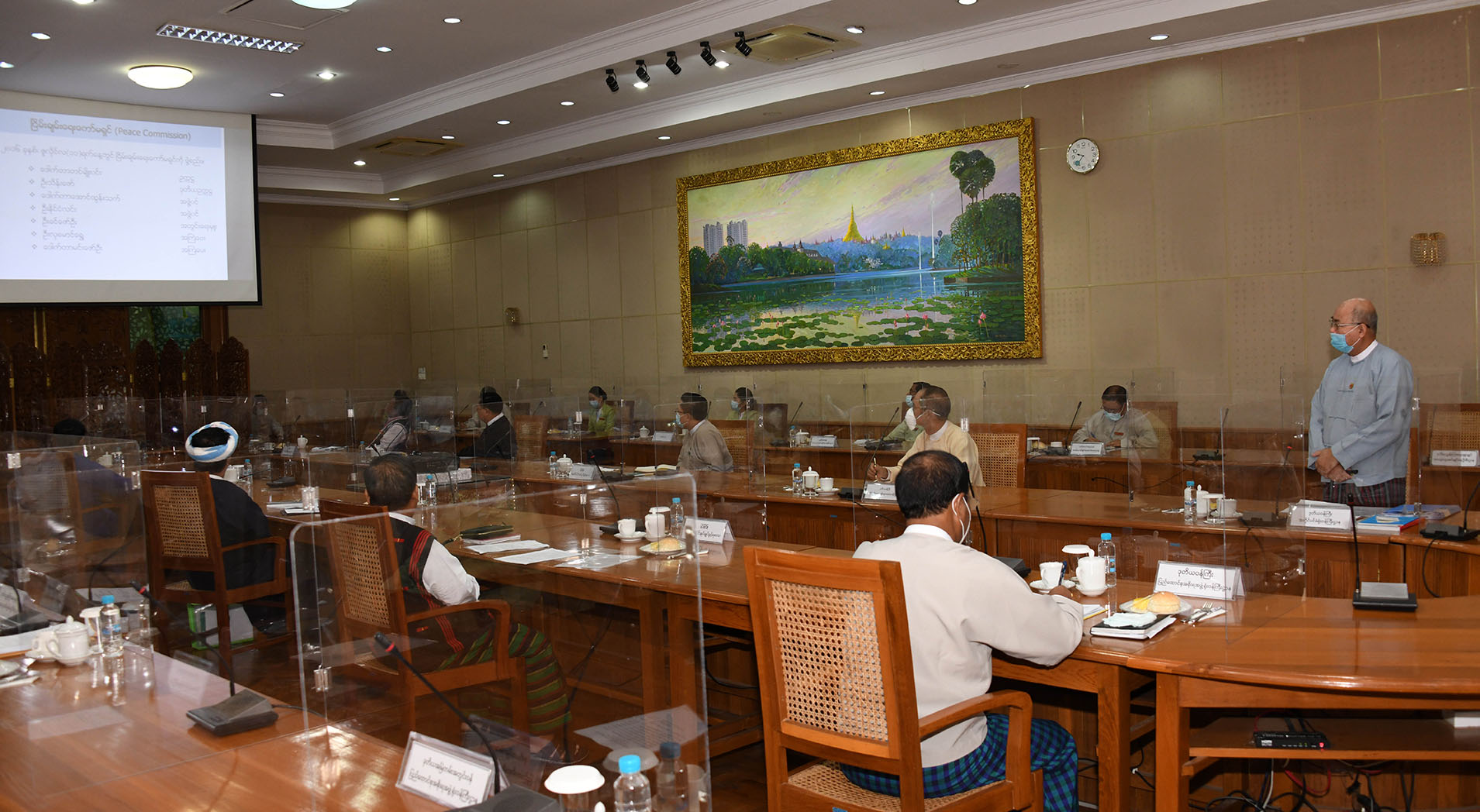 Ministry of the State Counsellor Office holds a meeting with the leading bodies of Self-Administered Division/Zones in Nay Pyi Taw on 11 August 2020.Photo: MNA
