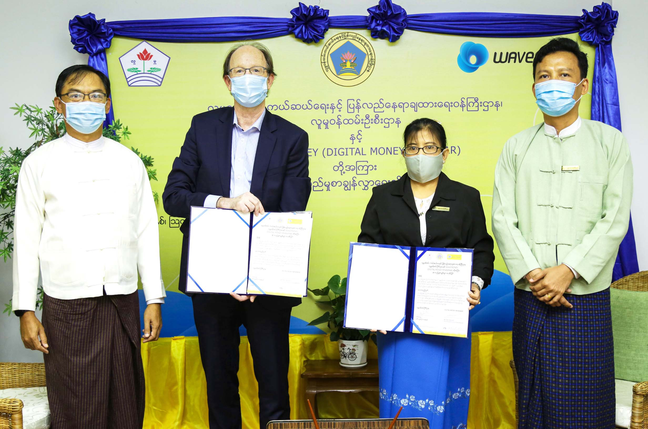 Wave Money supports Maternal and Child Cash Transfer Programme (MCCT) in Rakhine State.Photo: MNA