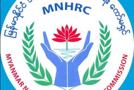 Statement of the Myanmar National Human Rights Commission (MNHRC) on its inspection of prisons, jails and lock-ups in Myanmar in 2020