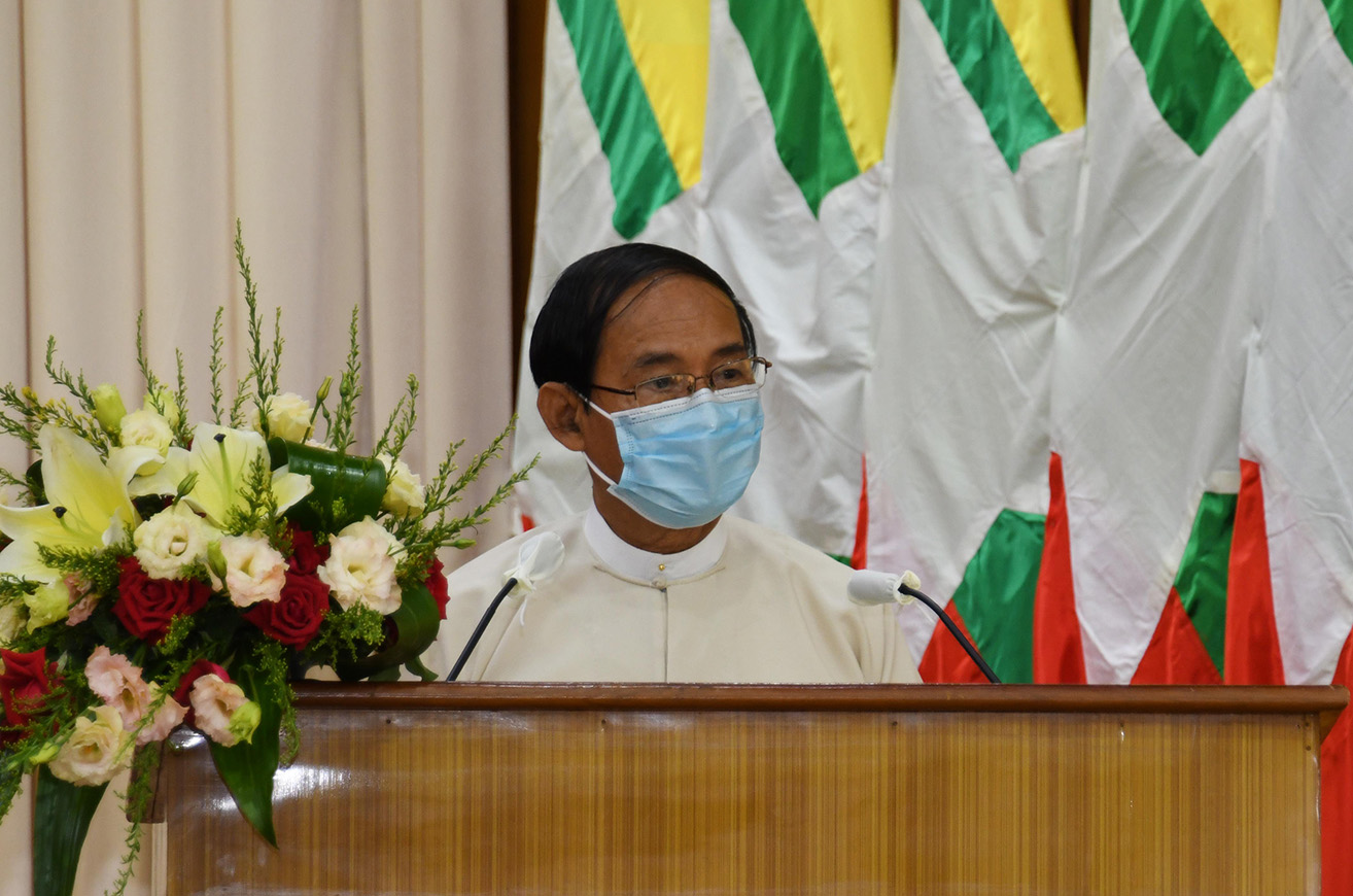 President U Win Myint attends inauguration ceremony of Anti-Corruption Commission's new office in Nay Pyi Taw on 5 August. Photo: MNA