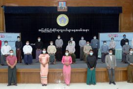 Union Minister Dr Win Myat Aye presides over coordination meeting of MYAC