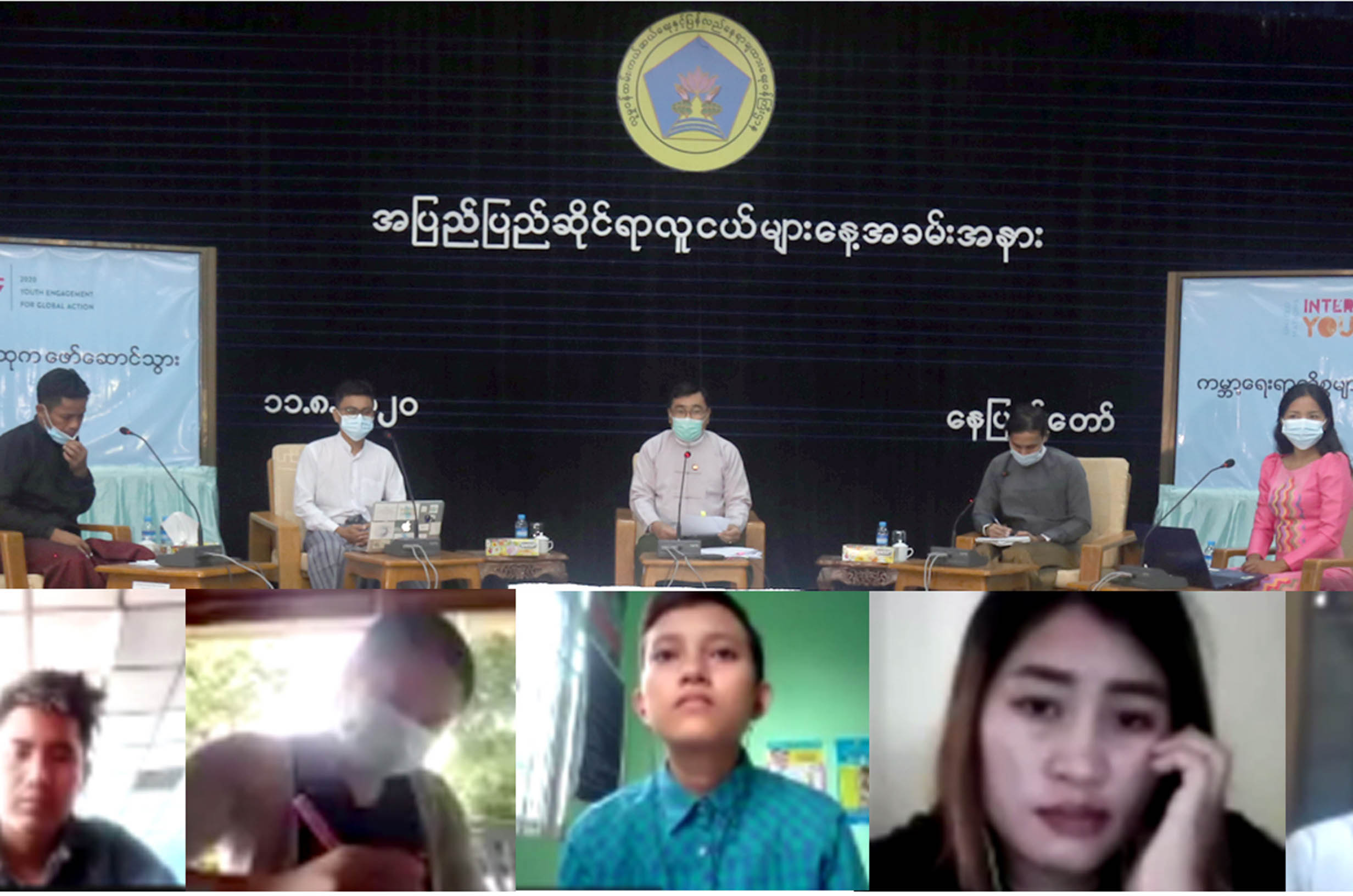 Union Minister Dr Win Myat Aye and youths participate in online panel discussion on 11 August to mark the International Youth Day 2020 .  Photo: MNA