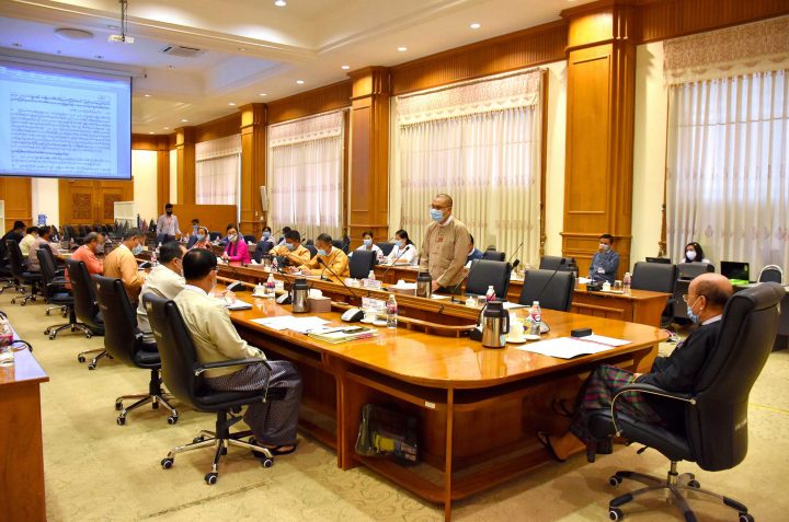 Pyidaungsu Hluttaw Joint Bill Committee discusses 2019-2020 National Planning Bill and 2020 Union Budget Bill on 4 August. PHOTO: MNA