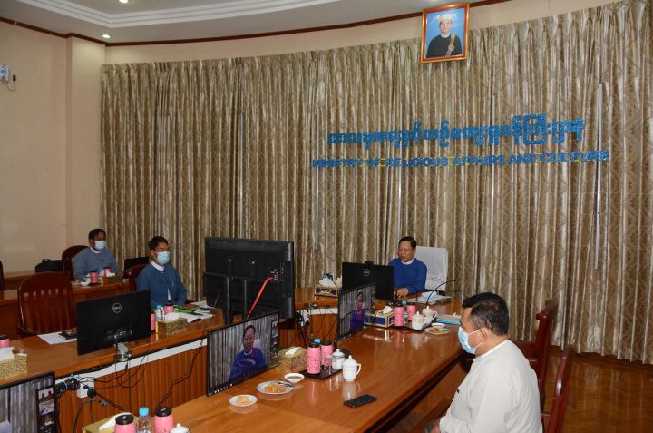 Union Minister Thura U Aung Ko joins Raksha Bandhan festival via zoom cloud meeting on 3 August. Photo: MNA