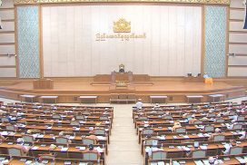 Pyidaungsu Hluttaw discusses signing BIMSTEC agreement, calls for  greater action on tax revenues