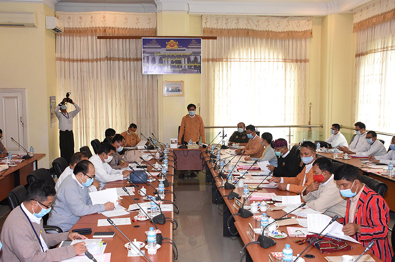 Government's Guarantees, Pledges and Undertakings Vetting Committee holds the coordination meeting on 5 August. Photo: MNA