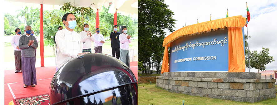 President U Win Myint formally opening new office building of the Anti-Corruption Commission on 5 August 2020. Photo: MNA