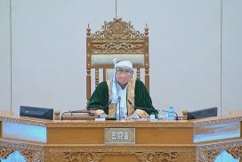 Amyotha Hluttaw raises queries to three ministries, hears bill, report