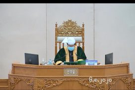 Pyithu Hluttaw raises questions to Nay Pyi Taw Council, ministries, approves Central Provident Fund Bill, Underwater Management Bill