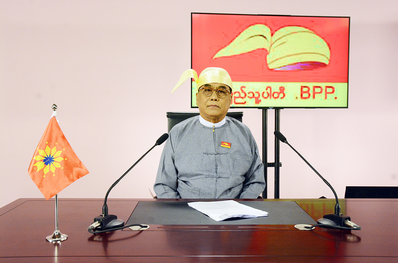 Bamar Peoples Party Chairperson U Aung Thant Tint