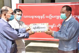 MoRAC, Lay Kyun Thu foundation donate cash assistance for medical staff in Nay Pyi Taw quarantine centre
