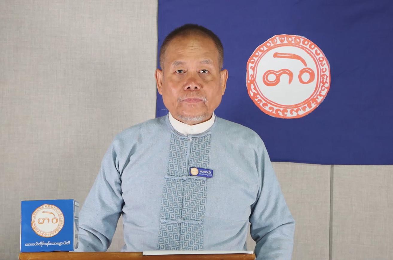 Dawei Nationalities Party Vice Chairman U Maung Maung Aye