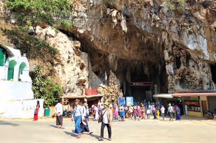 Htan San Cave 0