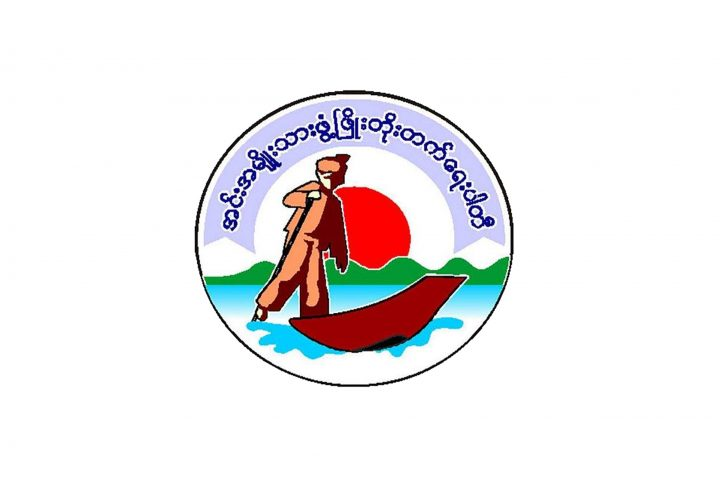 Inn National Development pary logo