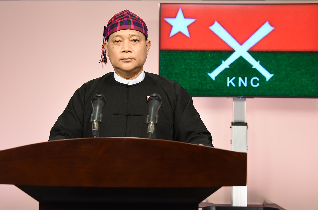 Kachin National Congress Party KNC Chairman Dr M Kawn La