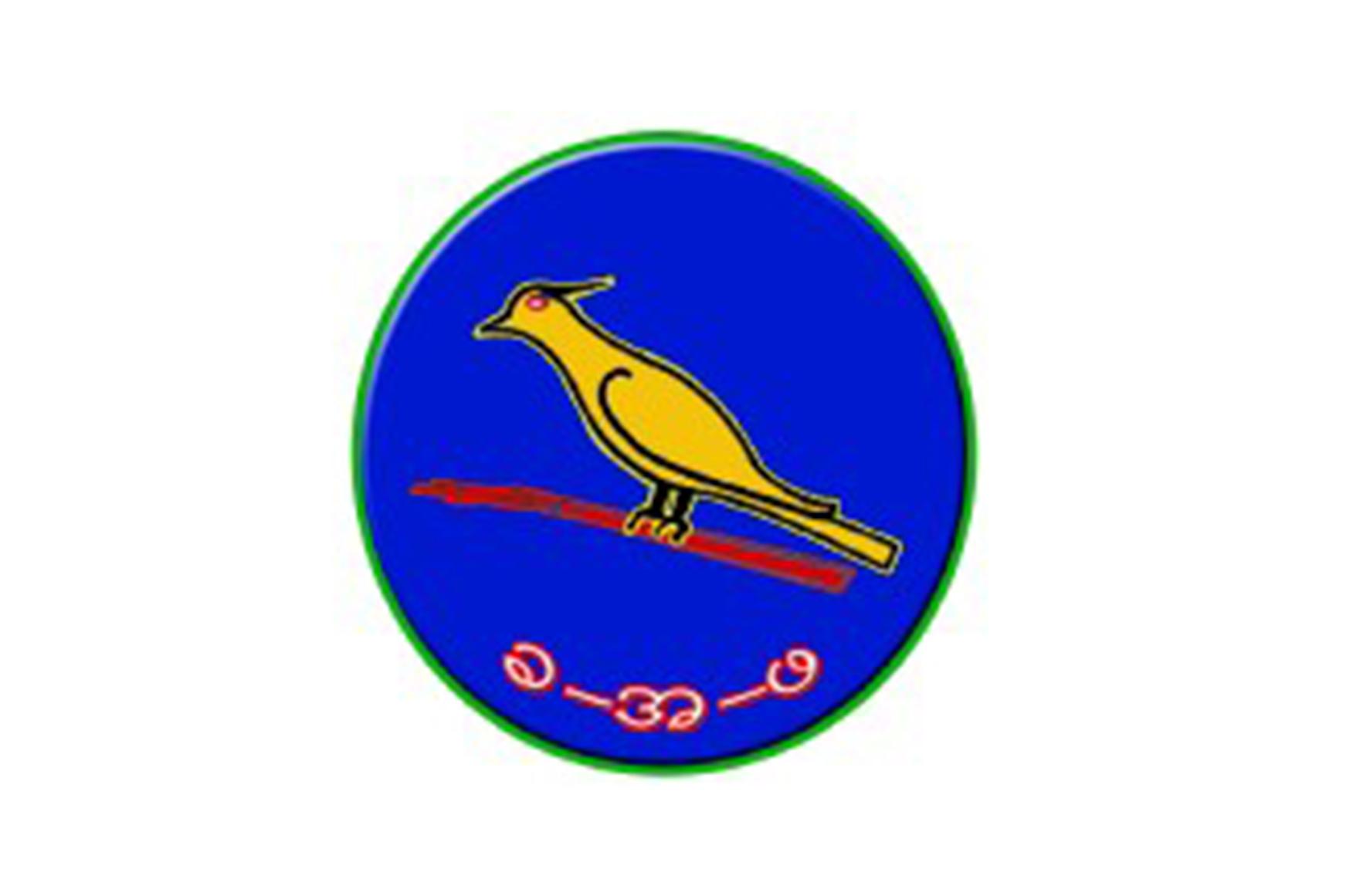 Khamee Nation Development Party