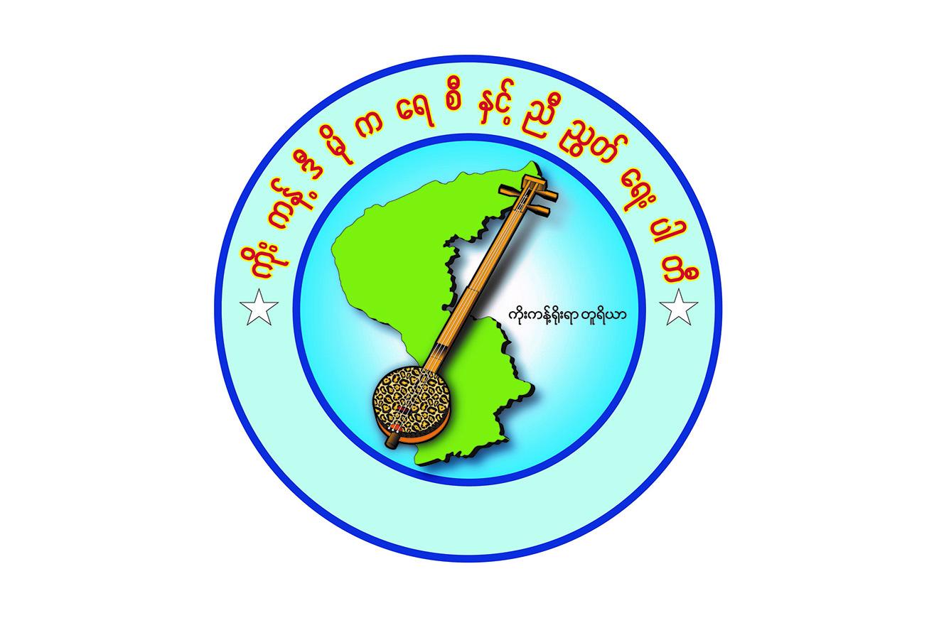 Kokant Democracy and Unity Party