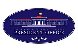 Republic of the Union of Myanmar Office of the President Press Release 38/2020