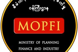 Ministry of Planning, Finance and Industry Notification 3/2020