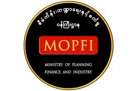 Ministry of Planning, Finance and Industry Union Minister's Office Notification