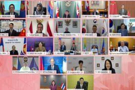 CBM Governor joins virtual meeting of 23rd AFMGM